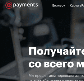 Epaycore com - international payment system, registration features