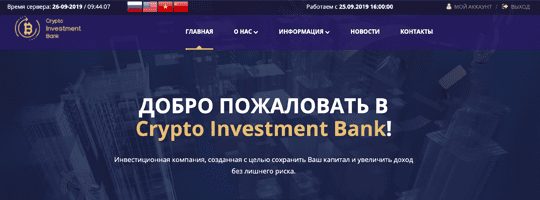 Cryptoinvestmentbank Project