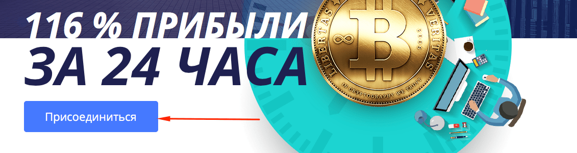 Bitix.group регистрация