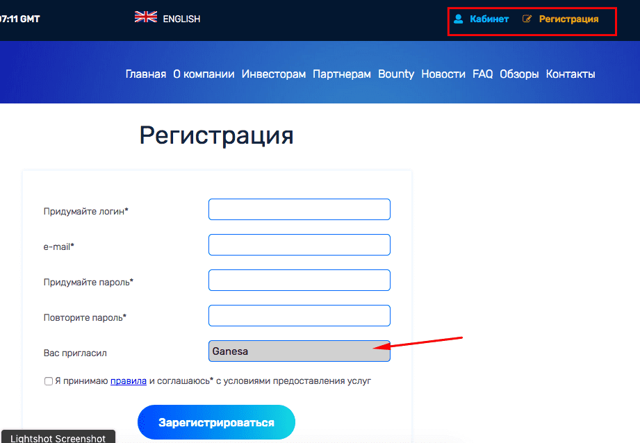 Сryptomain.biz регистрация