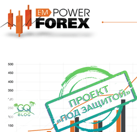 Empowerforex.biz