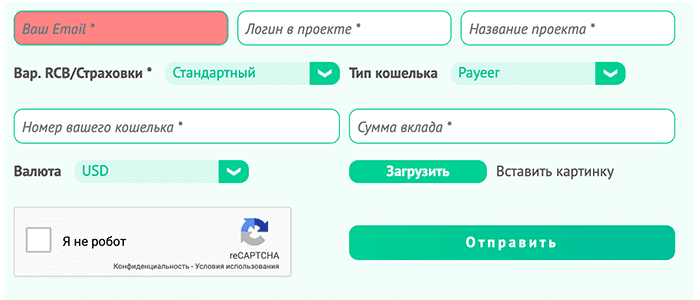 Заказать рефбек Miner-money.biz