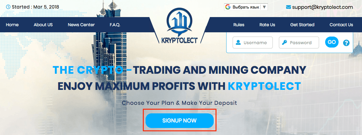 Kryptolect.com регистрация