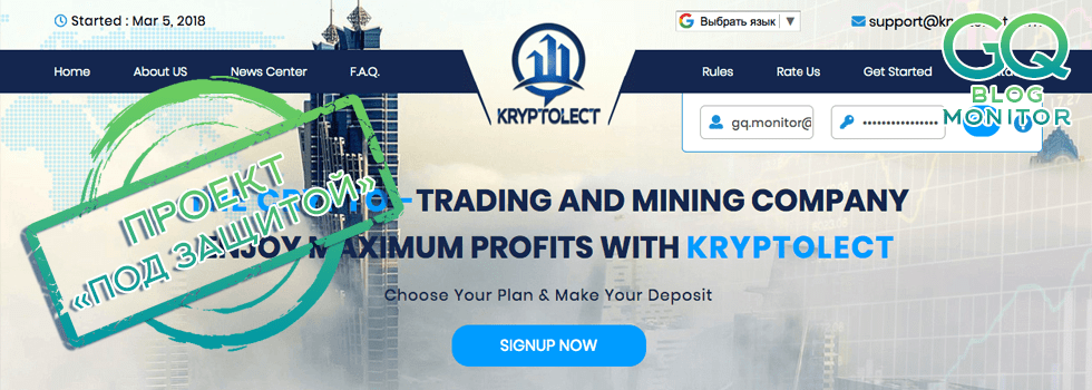 Kryptolect.com