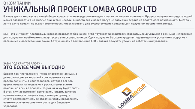 Lomba-group.com about the project