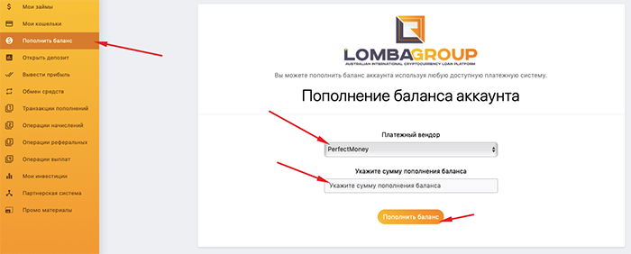 Lomba-group.com deposit opening