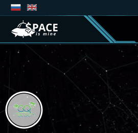 Space-is-mine.ru
