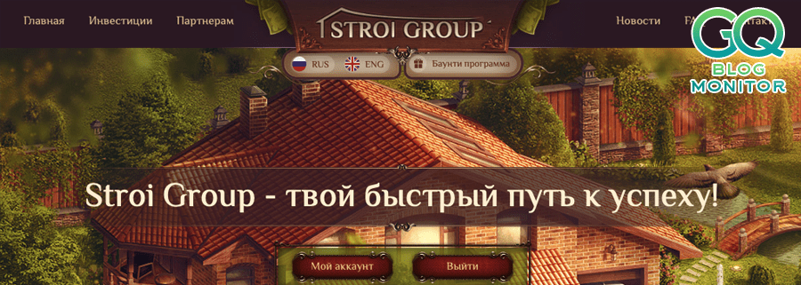 Stroi-group.com