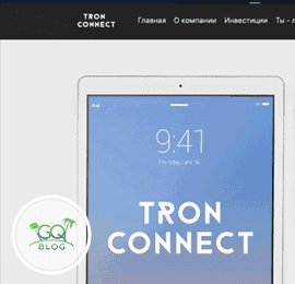 Tron-connect.com