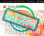 Swisscredit.com