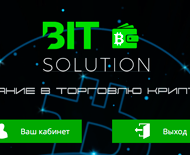 Bitsolution.ltd