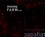 Moneyfarm.club