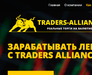 Traders-alliance.org