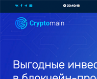 Cryptomain.biz