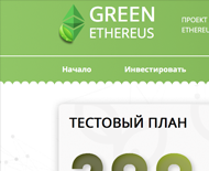 Green-ethereus.com