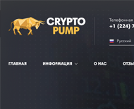 Cryptopumps.group