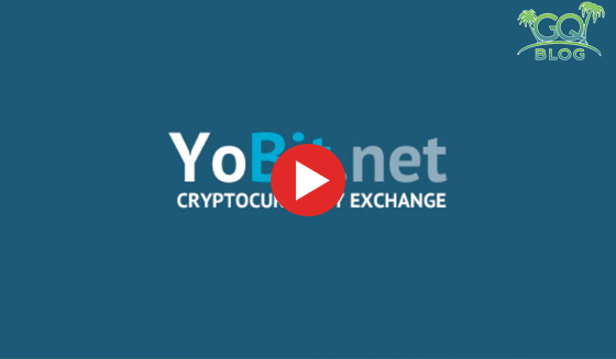 Биржа Yobit Youtube